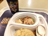 Hainanese chicken, universal studios singapore, sentosa island, amusement, attractions, travel, singapore, love, beautiful countryuniversal studios singapore, sentosa island, amusement, attractions, travel, singapore, love, beautiful country