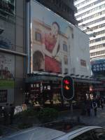 Hong Kong, Street, Travel, Stoplight, Billboard